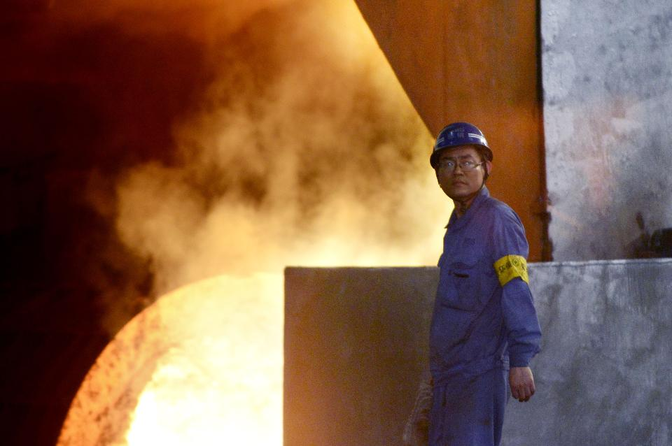 China Steel Industry's Punching Power